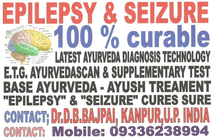 angrejiepilepsiu001